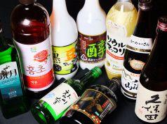 焼肉シンちゃん 南口店の特集写真