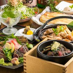 日本酒バル 新家 本八幡店のおすすめ料理1