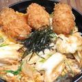 料理メニュー写真宮島丼ぶり