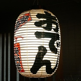 串駒房の雰囲気2