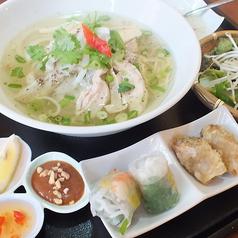 ベトナム料理 BINH MINHのおすすめ料理1