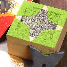忍茶(にんぢゃ)ティラミス