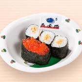 魚屋路 町田木曽店のおすすめ料理3