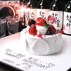 個室居酒屋 韓国料理 肉 チーズ ビーフleaf 天文館店のコース写真