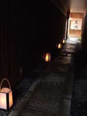 祇園京料理 花咲 錦店の雰囲気1