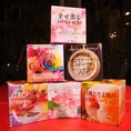 【新登場の紅茶】各種 メッセージ・香り・味でプレゼントにもお選びいただけます