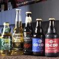 今流行のクラフトビールや海外ビールも取り揃えております!!自慢の料理と一緒にぜひお楽しみください☆