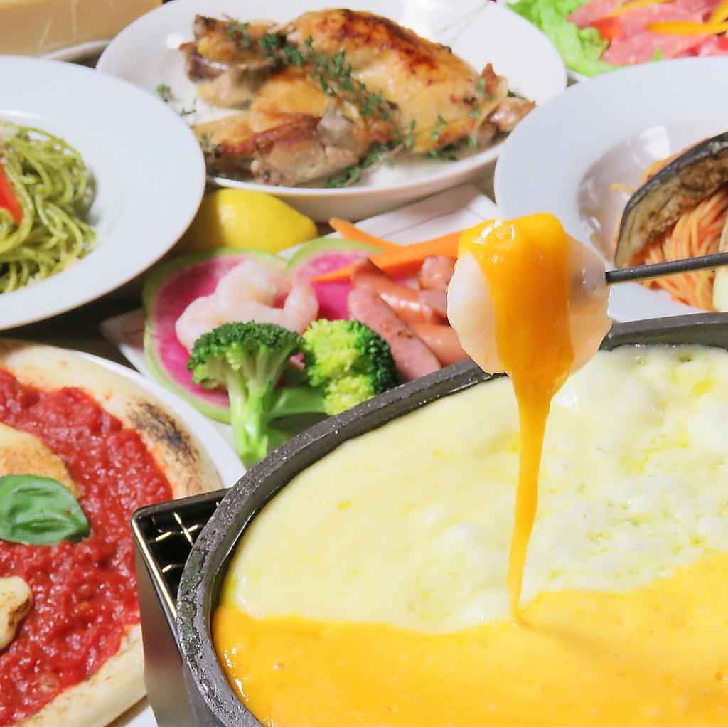 チーズとお肉・海鮮イタリアン食べ放題のお店   鈴木|店舗イメージ7