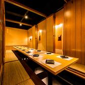 東京駅/大手町 個室 居酒屋≫大手町エリアでの飲み会や合コンにもぴったりなお席もご用意♪個室席なのでプライベート感たっぷり!デートなど特別な日はご予約時にお伝えください♪東京駅で話題の居酒屋をこの機会にぜひご利用下さい♪東京駅/大手町でのご宴会、歓送迎会、女性のお客様に大人気の個室席を多数ご用意!