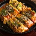 料理メニュー写真豚肉巻 (キムチ・ネギ・ソバ・シソ・チーズから3つ選んで下さい。)