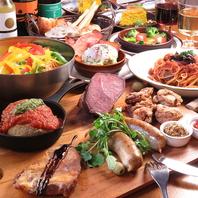 肉盛り女子会コース◆選べるお料理&120分飲放付◆4400円