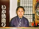 鳴門寿司の雰囲気2