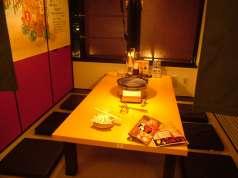 赤から 京都伏見店の特集写真