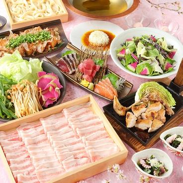 かまどか 高田馬場店のおすすめ料理1