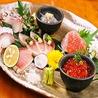 和食 ごしきのおすすめポイント2