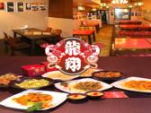 中国料理 龍翔飯店 本町店 群馬のグルメ