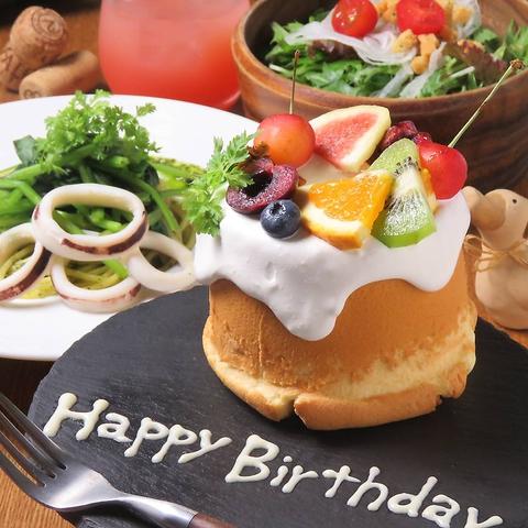 [DINNER]サプライズケーキのご予約