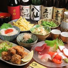 居酒メシ ゴリラ食堂 仙台駅前の写真