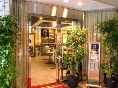 バンケットルーム赤坂 HITOTSUGIの写真