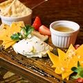 料理メニュー写真チーズの盛り合わせ 3種:660円(税抜)/5種:960円(税抜)