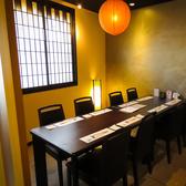 宴会利用にはこちらのお席。こちらも個室になっており最大12名まで対応。ゆったりした和空間で寛ぎのひとときを。※12名様以上でのご利用の際はご相談ください!