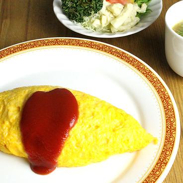 洋食ふたみのおすすめ料理1