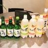 韓国焼肉 ハルハルのおすすめポイント2