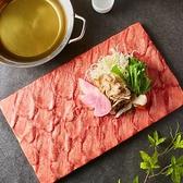 個室居酒屋 咲蔵 SAKURA 金山駅店のおすすめ料理2