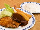 宝亭のおすすめ料理3