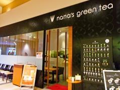nana's green tea 広島アルパーク店の写真