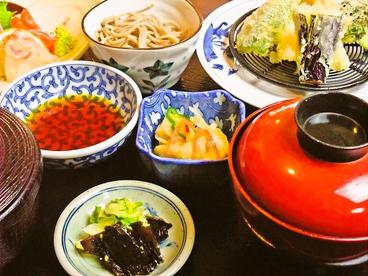 和食おおさきのおすすめ料理1