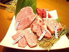 近江牛焼肉専門店 万葉 栗東店