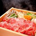 料理メニュー写真【お肉の旨み・霜降り和牛のせいろ蒸し】特選霜降り和牛と10種野菜のせいろ蒸し♪