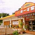 ★姉妹店のご紹介★本部の渡久地に姉妹店も御座います。主にそばメニューは変わりませんが、その他ご飯メニューやうどんもあります!地元の方はどこか落ち着く懐かしいひとときを味わえ、周辺観光の方は沖縄料理をお楽しみ頂けます!テラス4名席×2、12名席×1。