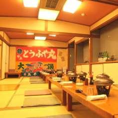 湘南茅ヶ崎 道 7.31 関内店の特集写真