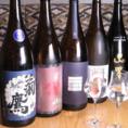 【もちろん日本酒も】とはいえ、日本酒も豊富にございます。「菊鷹 山廃純米 2年熟成」「赤武 純米酒」「ポルチーニ 秋純吟」など、あまり通常の居酒屋や飲み屋では置いていないような秋から冬の季節にぴったりの銘酒をご用意してます。