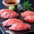 【数量限定◇炙り肉寿司】スタッフがお客様の目の前で炙ります。まさに和牛の大トロ寿司。シンプルなわさび醤油でお召し上がりください。※新鮮なお肉の入荷がない場合はご提供できません。予めご了承お願いいたします。