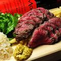 料理メニュー写真北海道で育った黒毛和牛 知床牛ランイチのグリル