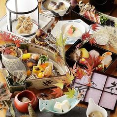 小料理屋 まろうど 岐阜のおすすめ料理1