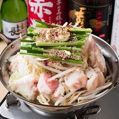 近江牛 海鮮 和味のおすすめ料理1