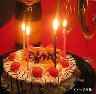 お祝いケーキサービス♪