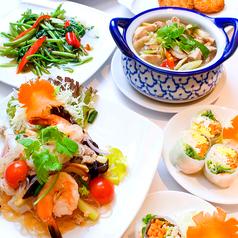 ティーヌン 青山店のおすすめ料理1