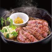 土間土間 京橋店のおすすめ料理2