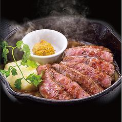 土間土間 恵比寿店のおすすめ料理2