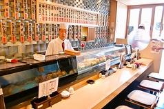 やまと屋寿司 本店の写真
