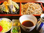 和食おおさきのおすすめ料理2