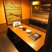 旨いもん串酒場きらく屋 六甲道店の雰囲気2