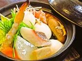和食おおさきのおすすめ料理3
