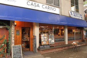 カーサカリーノ CASA CARINOの雰囲気1