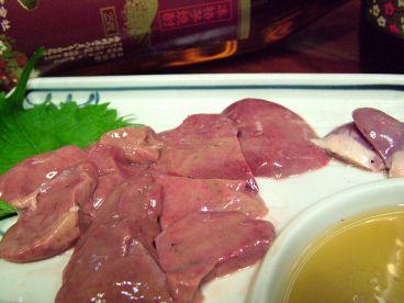 一番 姫路のおすすめ料理1